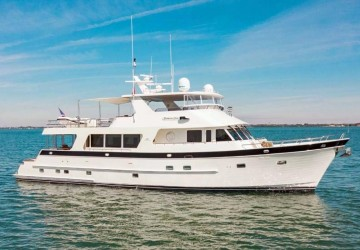 82' Outer Reef Yachts 2015